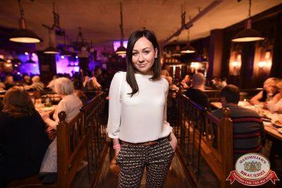 Группа «Рок-острова», 26 апреля 2017 - Ресторан «Максимилианс» Уфа - 25