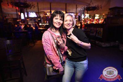 Группа «Рок-острова», 26 апреля 2017 - Ресторан «Максимилианс» Уфа - 27