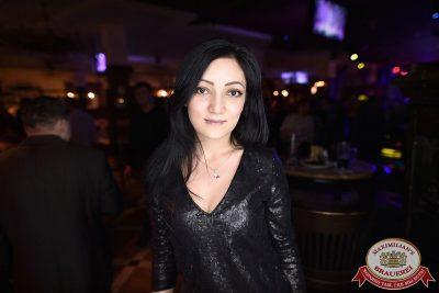 Группа «Рок-острова», 26 апреля 2017 - Ресторан «Максимилианс» Уфа - 29