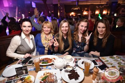 Группа «Рок-острова», 26 апреля 2017 - Ресторан «Максимилианс» Уфа - 31