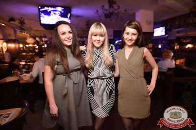 Группа «Рок-острова», 26 апреля 2017 - Ресторан «Максимилианс» Уфа - 32