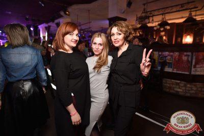 Группа «Рок-острова», 26 апреля 2017 - Ресторан «Максимилианс» Уфа - 33