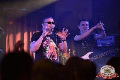 Группа «Рок-острова», 26 апреля 2017 - Ресторан «Максимилианс» Уфа - 4