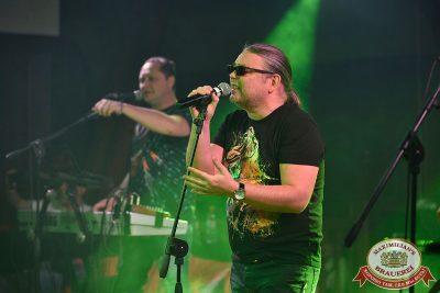 Группа «Рок-острова», 26 апреля 2017 - Ресторан «Максимилианс» Уфа - 5