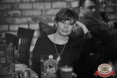 Группа «Рок-острова», 26 апреля 2017 - Ресторан «Максимилианс» Уфа - 6
