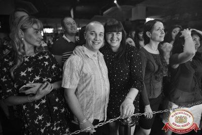 День рождения «Авторадио»: «Комиссар», «Технология» и «Размер project», 24 мая - Ресторан «Максимилианс» Уфа - 23