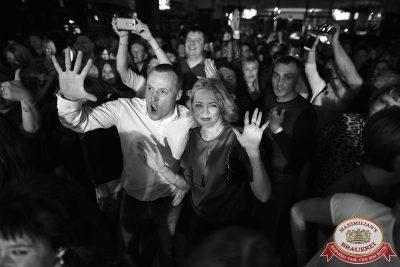 День рождения «Авторадио»: «Комиссар», «Технология» и «Размер project», 24 мая - Ресторан «Максимилианс» Уфа - 24