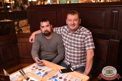День рождения «Авторадио»: «Комиссар», «Технология» и «Размер project», 24 мая - Ресторан «Максимилианс» Уфа - 31