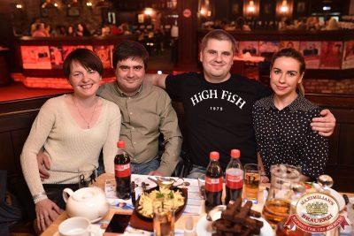 День рождения «Авторадио»: «Комиссар», «Технология» и «Размер project», 24 мая - Ресторан «Максимилианс» Уфа - 32