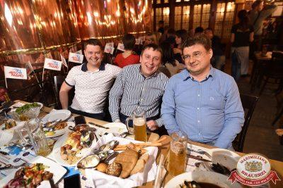 День рождения «Авторадио»: «Комиссар», «Технология» и «Размер project», 24 мая - Ресторан «Максимилианс» Уфа - 36