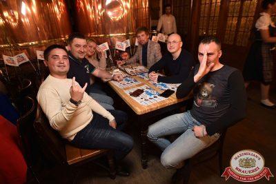 День рождения «Авторадио»: «Комиссар», «Технология» и «Размер project», 24 мая - Ресторан «Максимилианс» Уфа - 37
