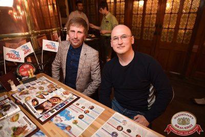 День рождения «Авторадио»: «Комиссар», «Технология» и «Размер project», 24 мая - Ресторан «Максимилианс» Уфа - 38