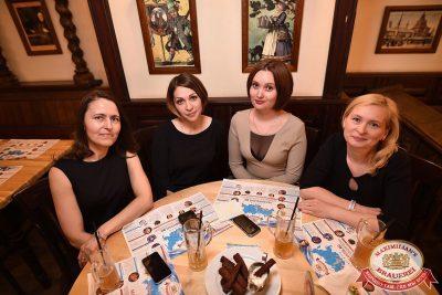 День рождения «Авторадио»: «Комиссар», «Технология» и «Размер project», 24 мая - Ресторан «Максимилианс» Уфа - 39