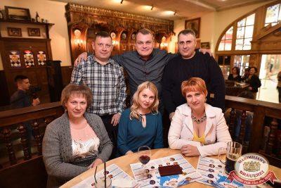 День рождения «Авторадио»: «Комиссар», «Технология» и «Размер project», 24 мая - Ресторан «Максимилианс» Уфа - 41