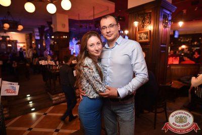 День рождения «Авторадио»: «Комиссар», «Технология» и «Размер project», 24 мая - Ресторан «Максимилианс» Уфа - 46