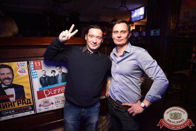 День рождения «Авторадио»: «Комиссар», «Технология» и «Размер project», 24 мая - Ресторан «Максимилианс» Уфа - 52