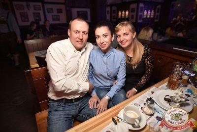 День рождения «Авторадио»: «Комиссар», «Технология» и «Размер project», 24 мая - Ресторан «Максимилианс» Уфа - 53