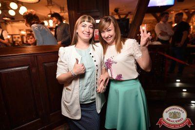 Наргиз, 7 июня 2017 - Ресторан «Максимилианс» Уфа - 10