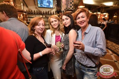 Наргиз, 7 июня 2017 - Ресторан «Максимилианс» Уфа - 15