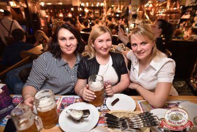 Наргиз, 7 июня 2017 - Ресторан «Максимилианс» Уфа - 17