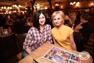 Наргиз, 7 июня 2017 - Ресторан «Максимилианс» Уфа - 22