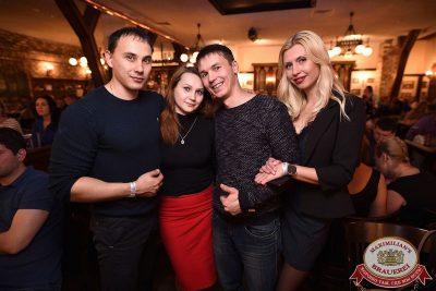 Наргиз, 7 июня 2017 - Ресторан «Максимилианс» Уфа - 23
