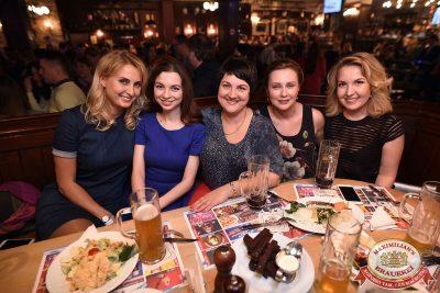 Наргиз, 7 июня 2017 - Ресторан «Максимилианс» Уфа - 24