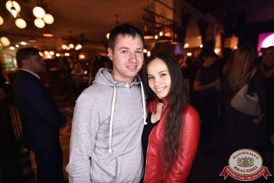Наргиз, 7 июня 2017 - Ресторан «Максимилианс» Уфа - 25