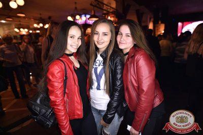 Наргиз, 7 июня 2017 - Ресторан «Максимилианс» Уфа - 26
