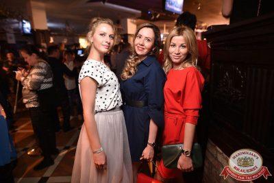 Наргиз, 7 июня 2017 - Ресторан «Максимилианс» Уфа - 32