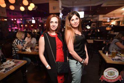 Наргиз, 7 июня 2017 - Ресторан «Максимилианс» Уфа - 34