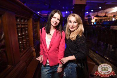 Наргиз, 7 июня 2017 - Ресторан «Максимилианс» Уфа - 35