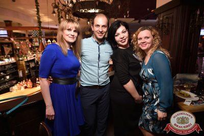 Наргиз, 7 июня 2017 - Ресторан «Максимилианс» Уфа - 37