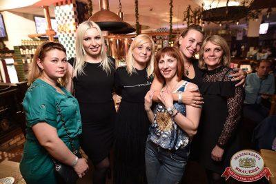 Наргиз, 7 июня 2017 - Ресторан «Максимилианс» Уфа - 38