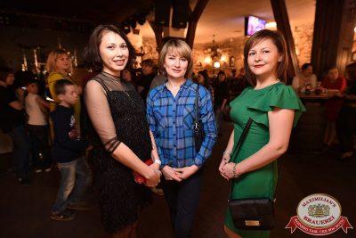 Наргиз, 7 июня 2017 - Ресторан «Максимилианс» Уфа - 6