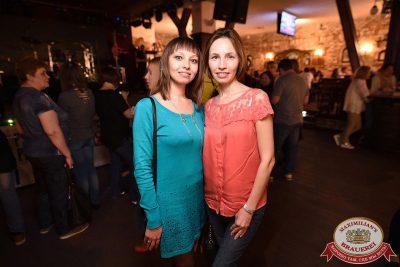 Наргиз, 7 июня 2017 - Ресторан «Максимилианс» Уфа - 7