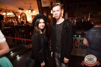 Наргиз, 7 июня 2017 - Ресторан «Максимилианс» Уфа - 9