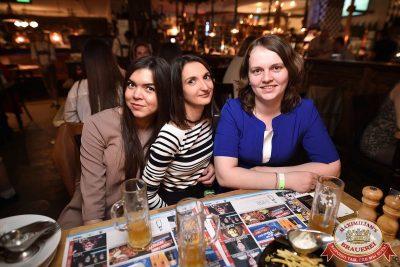 «Дыхание ночи»: Рашен Колбашен, 9 июня 2017 - Ресторан «Максимилианс» Уфа - 12