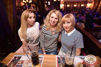 «Дыхание ночи»: Рашен Колбашен, 9 июня 2017 - Ресторан «Максимилианс» Уфа - 13