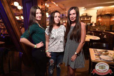 «Дыхание ночи»: Рашен Колбашен, 9 июня 2017 - Ресторан «Максимилианс» Уфа - 14