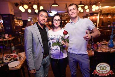 «Дыхание ночи»: Рашен Колбашен, 9 июня 2017 - Ресторан «Максимилианс» Уфа - 16