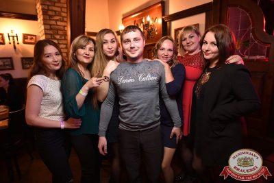 «Дыхание ночи»: Рашен Колбашен, 9 июня 2017 - Ресторан «Максимилианс» Уфа - 22