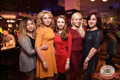 «Дыхание ночи»: Рашен Колбашен, 9 июня 2017 - Ресторан «Максимилианс» Уфа - 24