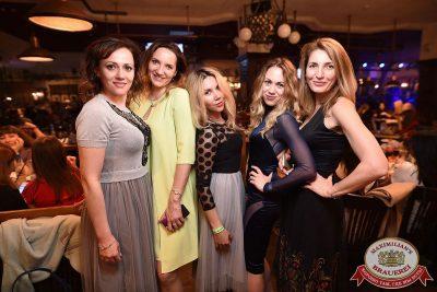 «Дыхание ночи»: Рашен Колбашен, 9 июня 2017 - Ресторан «Максимилианс» Уфа - 27