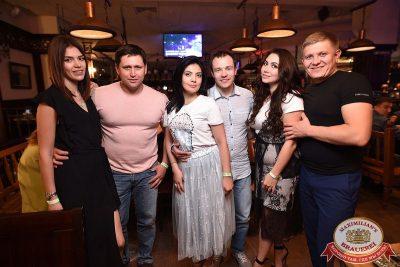 «Дыхание ночи»: Рашен Колбашен, 9 июня 2017 - Ресторан «Максимилианс» Уфа - 28