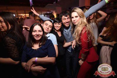 «Дыхание ночи»: Рашен Колбашен, 9 июня 2017 - Ресторан «Максимилианс» Уфа - 4