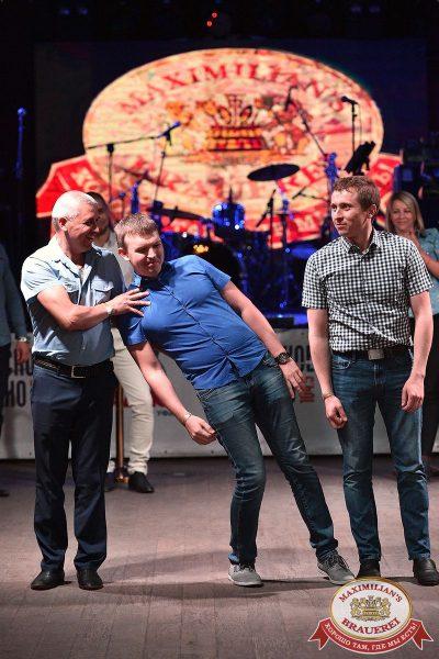 День пивовара, 10 июня 2017 - Ресторан «Максимилианс» Уфа - 22