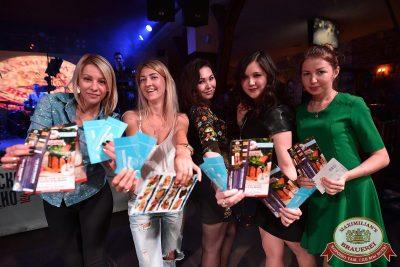 День пивовара, 10 июня 2017 - Ресторан «Максимилианс» Уфа - 23