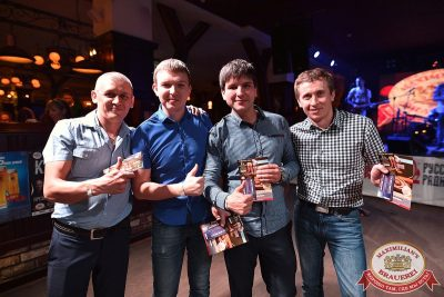 День пивовара, 10 июня 2017 - Ресторан «Максимилианс» Уфа - 24