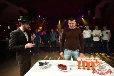 День пивовара, 10 июня 2017 - Ресторан «Максимилианс» Уфа - 25